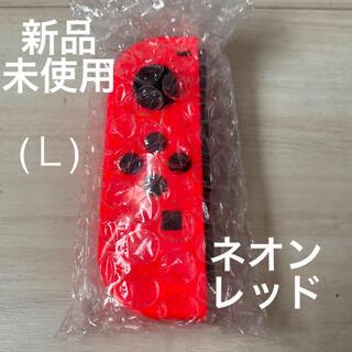 ニンテンドースイッチ(Nintendo Switch)のJoy-Con 左側 ネオンレッド Switch(その他)