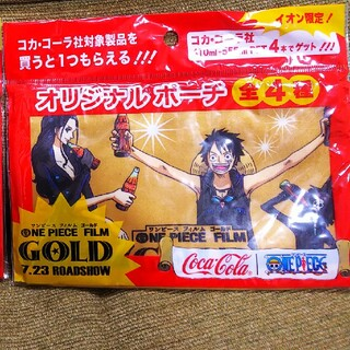 ONE PIECE 非売品ポーチ2個セット(その他)