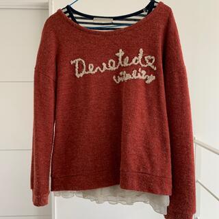 オリーブデオリーブ(OLIVEdesOLIVE)の重ね着 服(ニット/セーター)