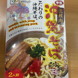 訳あり沖縄そばセット5食入り(麺類)
