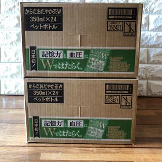 コカ・コーラ - 送料無料 からだおだやか茶W 2ケース 48本 350ml 機能性表示食品