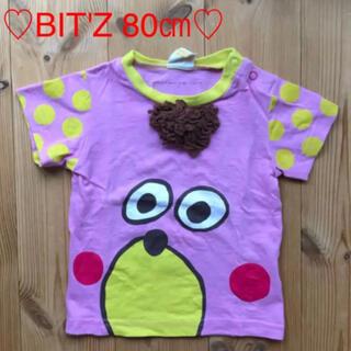 ビッツ(Bit'z)の♡美品♡BIT'Z Tシャツ 80㎝(Tシャツ)