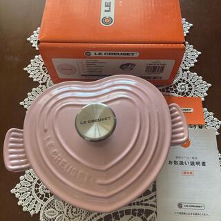 ルクルーゼ(LE CREUSET)のルクルーゼ ココットダムール 20cm シフォンピンク■両手鍋 新品 ハート形(鍋/フライパン)