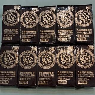 イムラヤ(井村屋)の井村屋 チョコえいようかん 10本 保存用 チョコレート 訳あり(菓子/デザート)