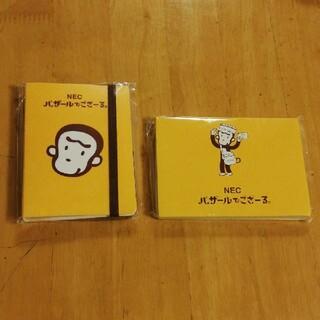 エヌイーシー(NEC)の【非売品】バザールでござーる  カードケース 伝言メモ帳(キャラクターグッズ)