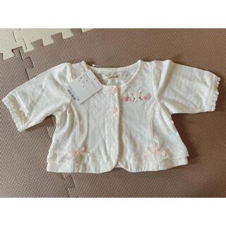 クーラクール(coeur a coeur)の子供服 カーディガン(カーディガン/ボレロ)