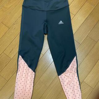 アディダス(adidas)のアディダス☆レギンス(ヨガ)