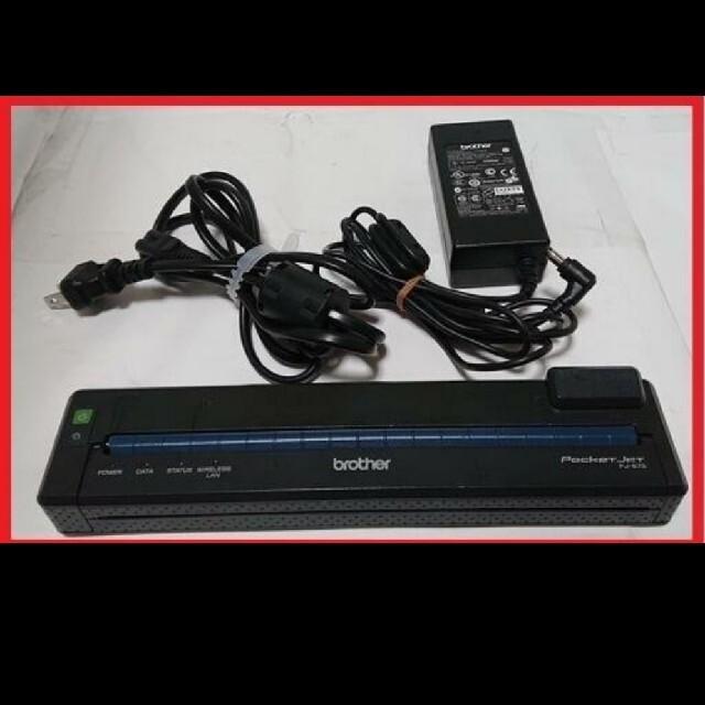 brother  A4モバイルプリンター PocketJet PJ-673 インテリア/住まい/日用品のオフィス用品(OA機器)の商品写真