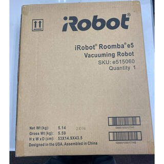 アイロボット(iRobot)のルンバ e5 新品未使用 けんちゃん様専用(掃除機)