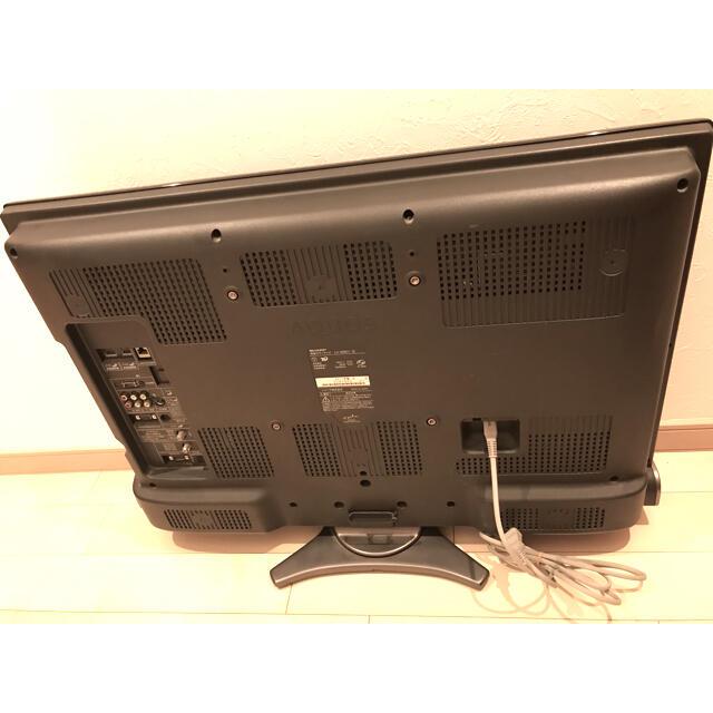 SHARP(シャープ)のSHARP AQUOS LC-32SC1 32型 液晶テレビ スマホ/家電/カメラのテレビ/映像機器(テレビ)の商品写真