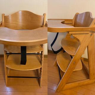 KATOJI - カトージ 子供用椅子 食事用 プレミアムベビーチェアー 子供用 キッズ用