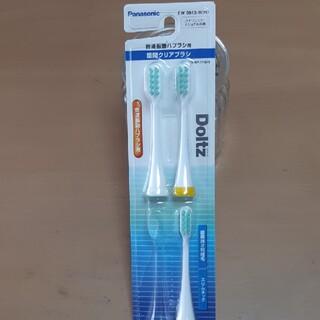 Panasonic - 電動歯ブラシ ドルツ 替えブラシ