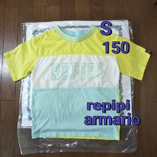 repipi armario - repipi armario 半袖Tシャツ メッシュつき