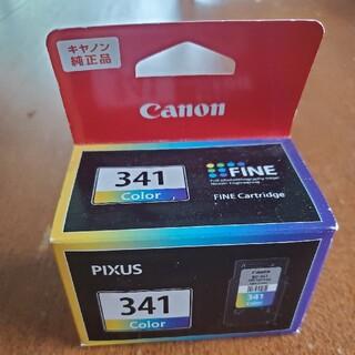 Canon - キャノン ピクサス 341カラーインク
