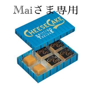 シセイドウ(SHISEIDO (資生堂))のMaiさま専用_資生堂パーラー_チーズケーキ(6p)(菓子/デザート)