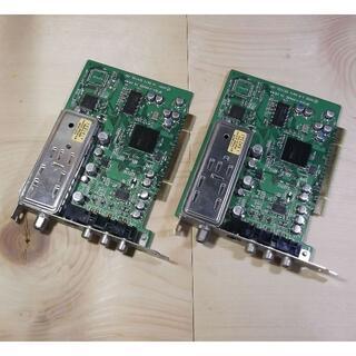 アイオーデータ(IODATA)のキャプボ「GV-MVP/RX3」「GV-MC/RX3」2枚 動作品【送料込】(PCパーツ)