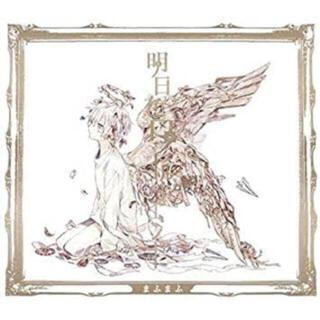 明日色ワールドエンド CD(ボーカロイド)