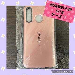 HUAWEI P30 lite スマホケース(Androidケース)