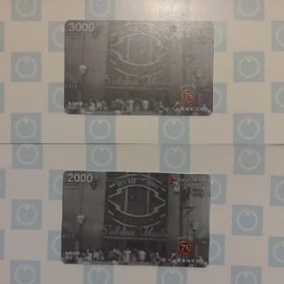 スバル興業 株主優待券 TOHOシネマズ5000円(その他)