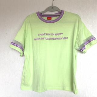 repipi armario - repipi armario Tシャツ