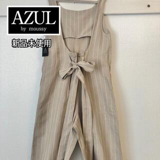 アズールバイマウジー(AZUL by moussy)の《AZUL by moussy》コットンリネン ストライプ オールインワン(オールインワン)
