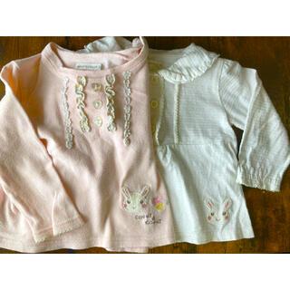 クーラクール(coeur a coeur)のクーラクール 2枚セット(Tシャツ/カットソー)
