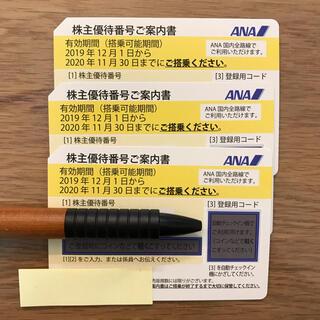 エーエヌエー(ゼンニッポンクウユ)(ANA(全日本空輸))のANA 株主優待券 3枚セット 期限2021年5月 一枚からでもOKてす。(航空券)