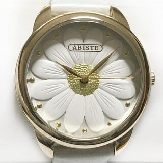 アビステ(ABISTE)のABISTE(アビステ) - レディース(腕時計)