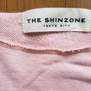 シンゾーン(Shinzone)のSHINZONE カットオフスウェット(トレーナー/スウェット)