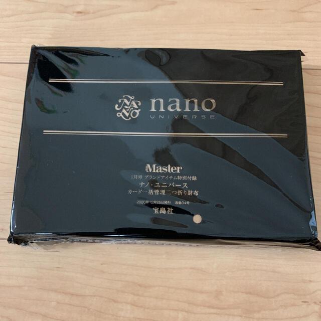 nano・universe(ナノユニバース)のnano universe モノマスター 2021年1月号付録 二つ折り財布 メンズのファッション小物(折り財布)の商品写真