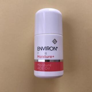 エンビロン ⭐️ミニサイズ⭐️ モイスチャーACEオイル20ml×1個(フェイスオイル/バーム)