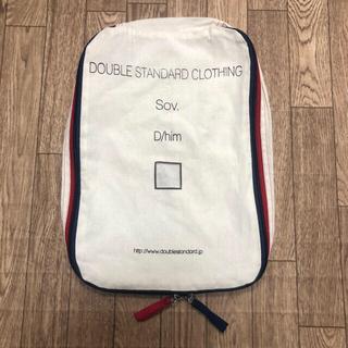 ダブルスタンダードクロージング(DOUBLE STANDARD CLOTHING)の【新品】 ダブルスタンダードクロージング 衣装袋 保存袋 ファスナーポーチ(ポーチ)