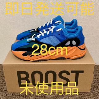 アディダス(adidas)のYEEZY BOOST 700 BRIGHT BLUE GZ0541(スニーカー)