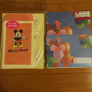 ディズニー(Disney)のディズニー レターセット(カード/レター/ラッピング)