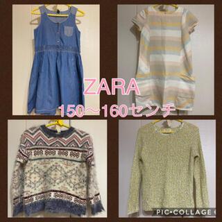 ザラ(ZARA)のZARA キッズ 女の子 150 160 ワンピ ニット ザラ まとめ売り(その他)