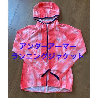 アンダーアーマー(UNDER ARMOUR)のアンダーアーマー ランニングジャケット(ウェア)