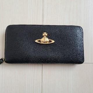 Vivienne Westwood - ヴィヴィアンウエストウッド長財布