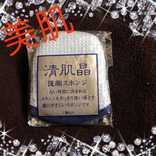 コーセー(KOSE)のKOSE コーセー 清肌晶 洗顔スポンジ(クレンジング/メイク落とし)
