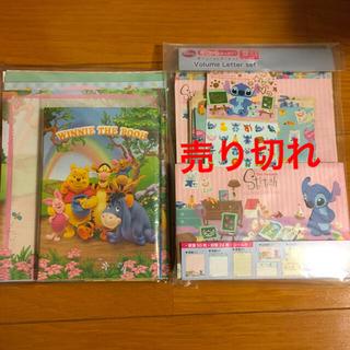 ディズニー(Disney)のディズニー プーさん スティッチ レターセット(カード/レター/ラッピング)