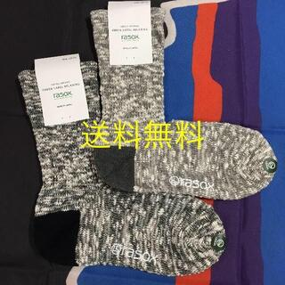 ユナイテッドアローズ(UNITED ARROWS)の送料無料 rasox UNITED ARROWS 靴下 23~25cm 2足組(ソックス)