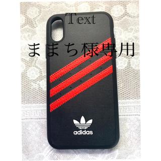 アディダス(adidas)のadidas   iPhone  ケ-ス(iPhoneケース)