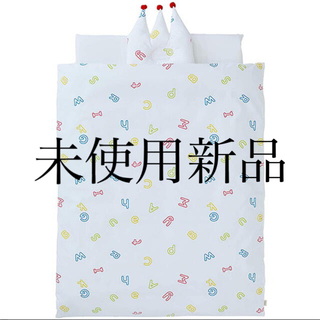 KATOJI - 【未使用新品】ベビー布団セット