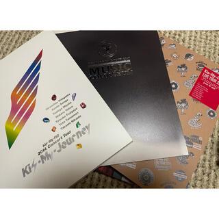 キスマイフットツー(Kis-My-Ft2)のKis-My-Ft2 コンサートパンフレット 4冊セット(アイドルグッズ)