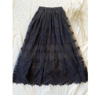 ラベルエチュード(la belle Etude)のラベルエチュード《ローズ刺繍ロングチュールスカート》シアー感 透け感 シースルー(ロングスカート)