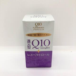 シセイドウ(SHISEIDO (資生堂))の資生堂 プラチナリッチ コエンザイム Q10 レスベラトロール 60粒(その他)