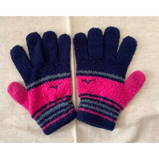 MIZUNO - ミズノ手袋
