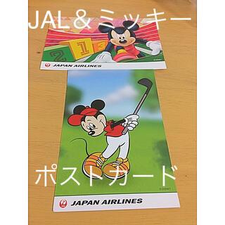 ジャル(ニホンコウクウ)(JAL(日本航空))のJAL ディズニー ポストカード(キャラクターグッズ)