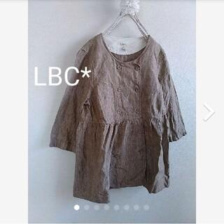 エルビーシー(Lbc)のLBC麻100%たっぷりギャザーのダブルボタンJK(ノーカラージャケット)