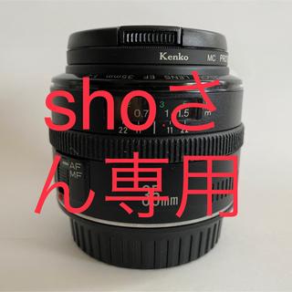 キヤノン(Canon)の【shoさん専用!】Canon 単焦点レンズ EF35mm F2 フルサイズ対応(レンズ(単焦点))