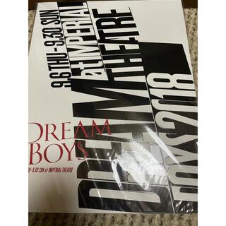 キスマイフットツー(Kis-My-Ft2)のDREAM BOYS 2018 パンフレット(アイドルグッズ)